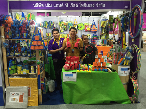 /Thailand Industry Expo 2016